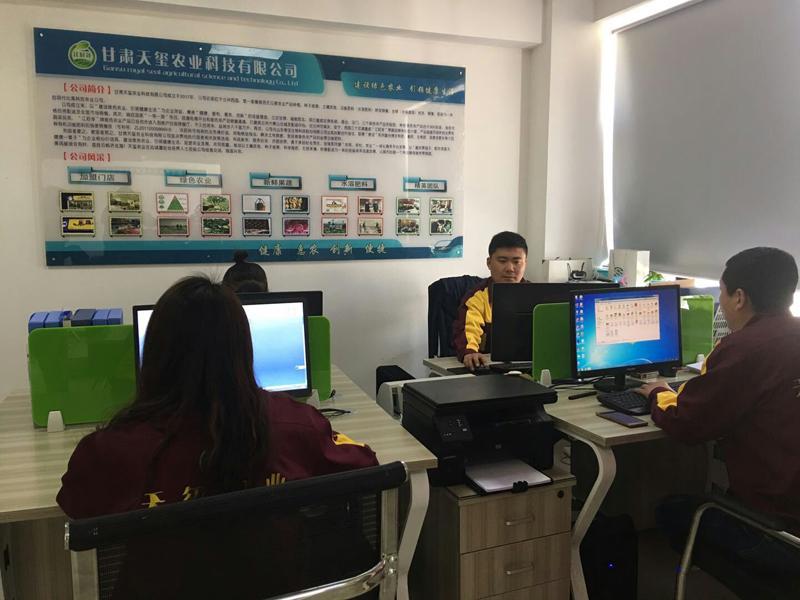 团队风采3|团队风采-甘肃天玺农业科技有限公司