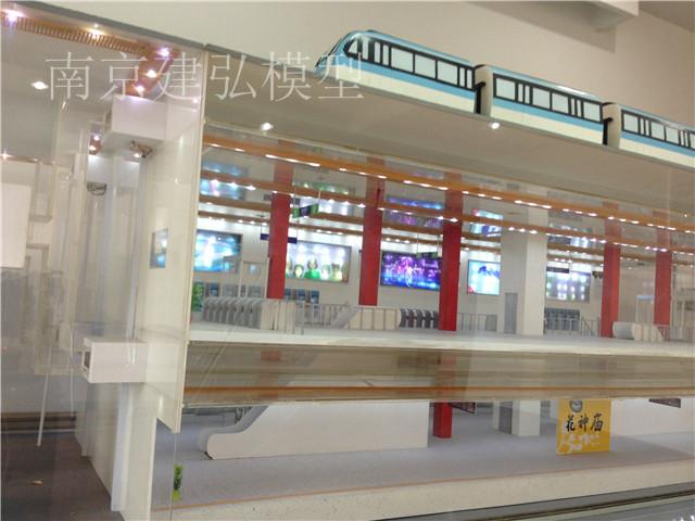 花神廟地鐵站.jpg