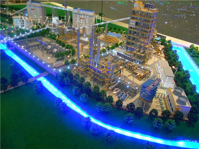 南京惠生清潔能源1.jpg