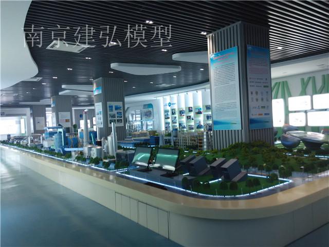中電環保.jpg