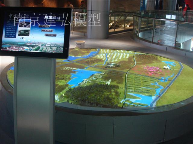 儀征展館電子沙盤.jpg