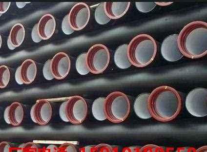 青岛球墨铸铁管