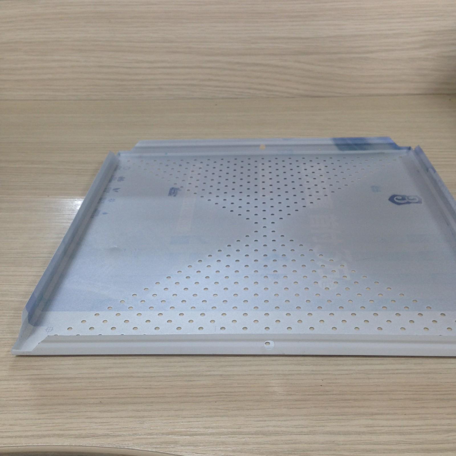 报纸板|铝扣板-广东三中建材科技有限公司