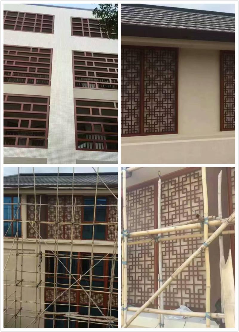 木纹铝窗花 铝窗花系列-广东三中建材科技有限公司