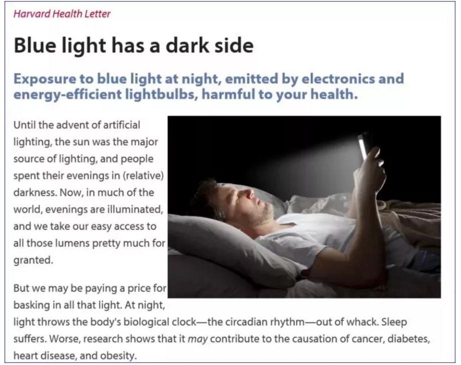照明与3C产品的蓝光风险 研究二