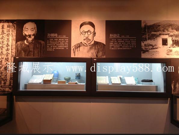 博物馆龛柜17.png