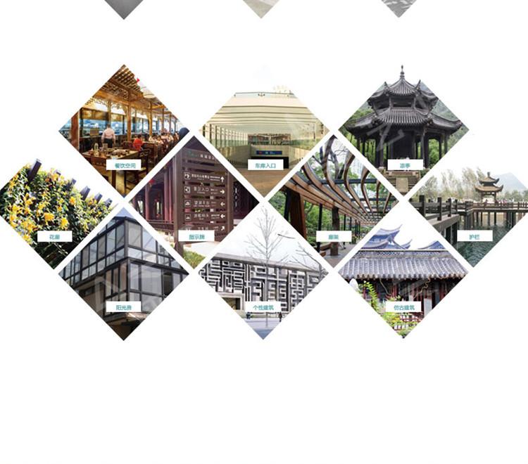 木纹漆|木纹漆-泉州贝诗特新型建材有限公司