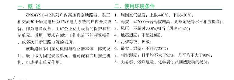 www.533999.com|www.533999.com-www.533999.com,香港53999特马分析网