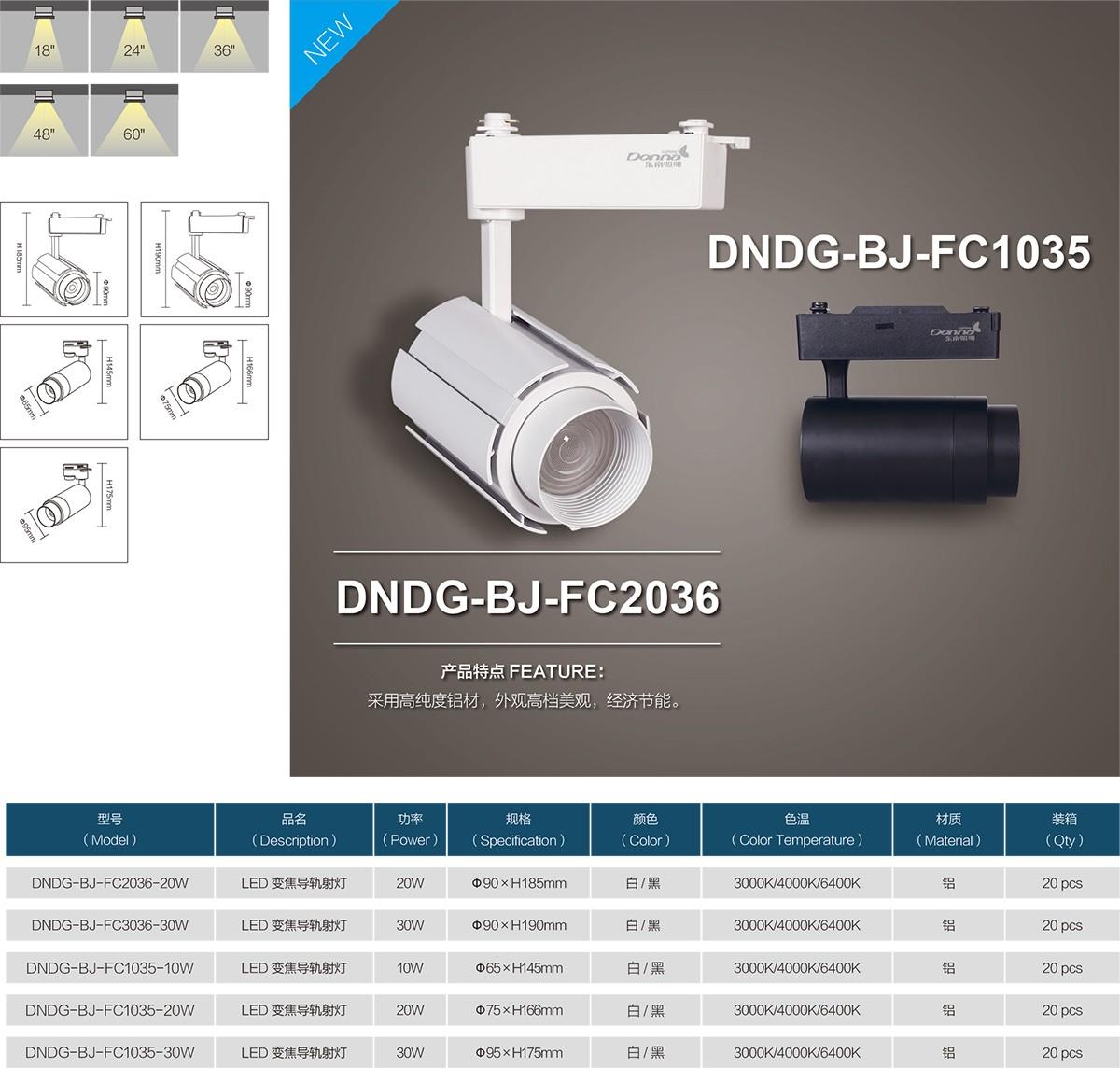 DNDG-BJ-FC2036-0.jpg