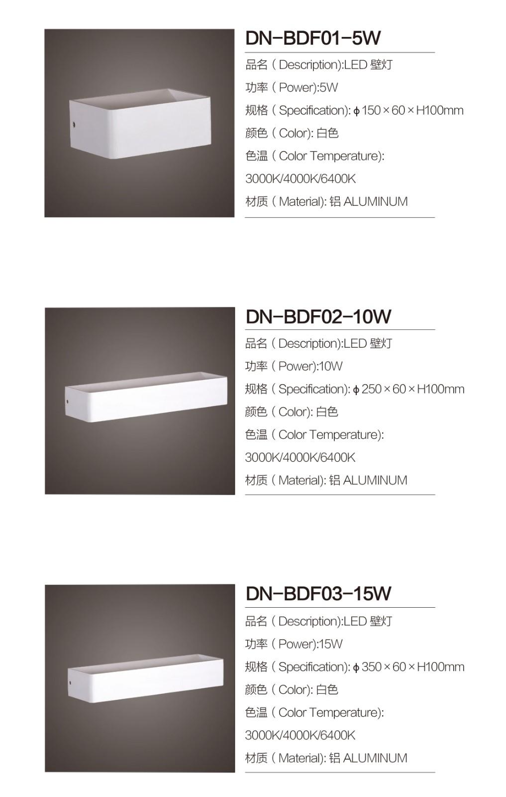 壁燈|壁燈-佛山市南海區東南燈飾照明有限公司