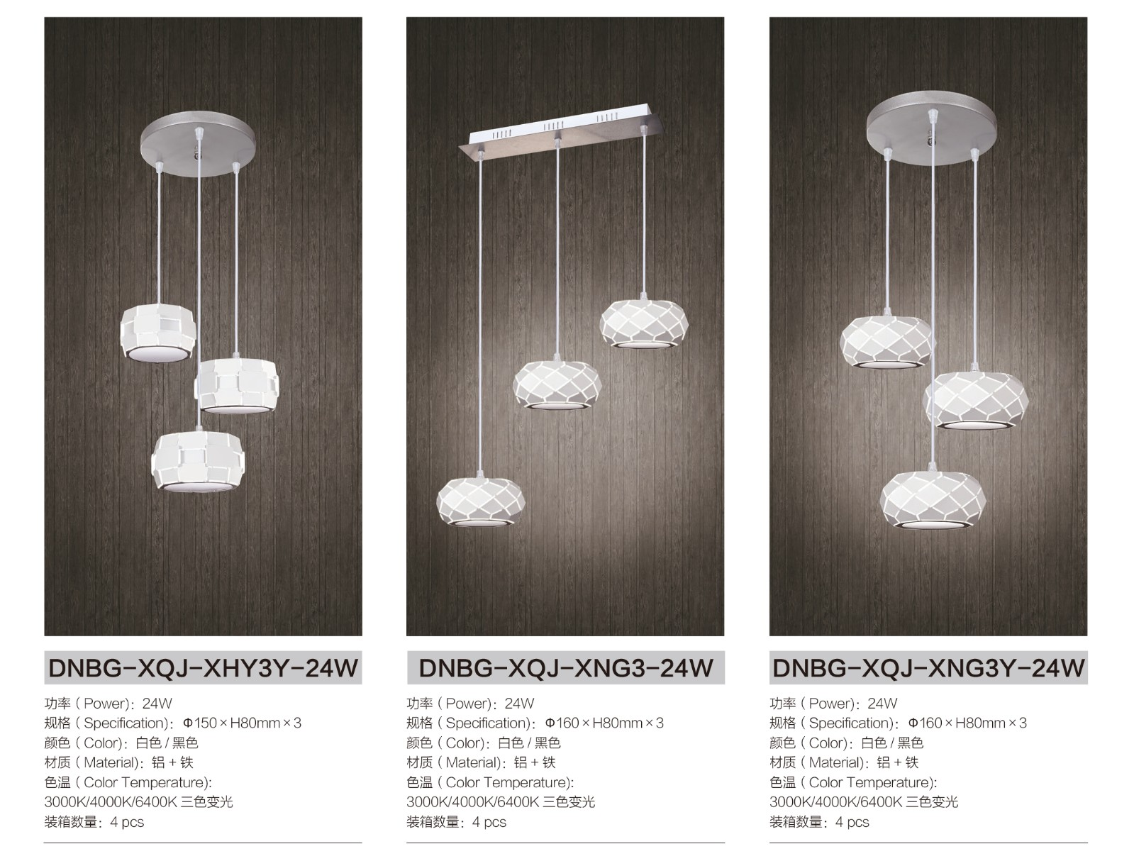 餐吊燈|餐吊燈-佛山市南海區東南燈飾照明有限公司