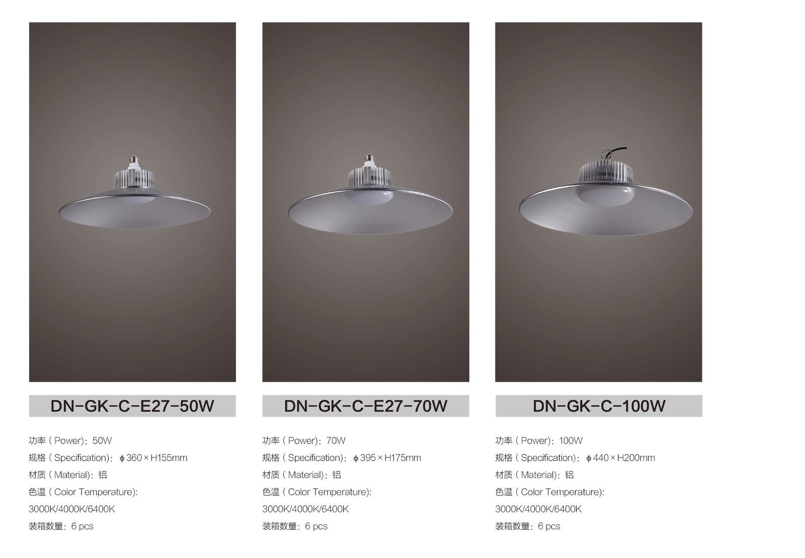 東南商業照明總畫冊2018-(1)-47_01.jpg