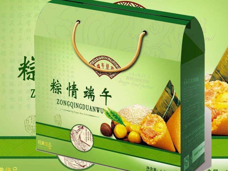 兰州粽子包装盒.jpg