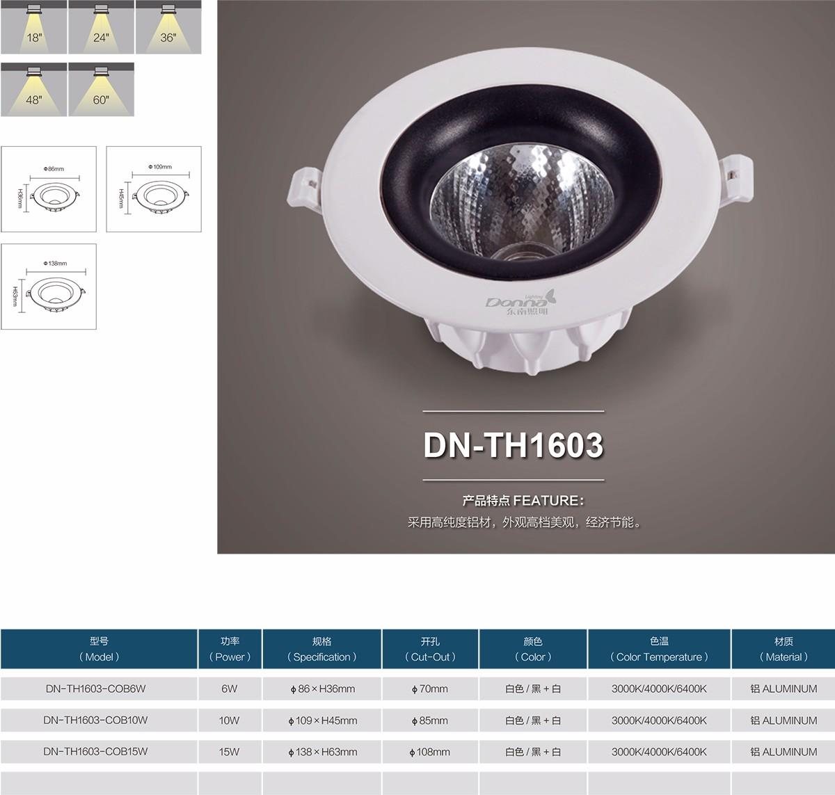 DN-TH1603-0.jpg