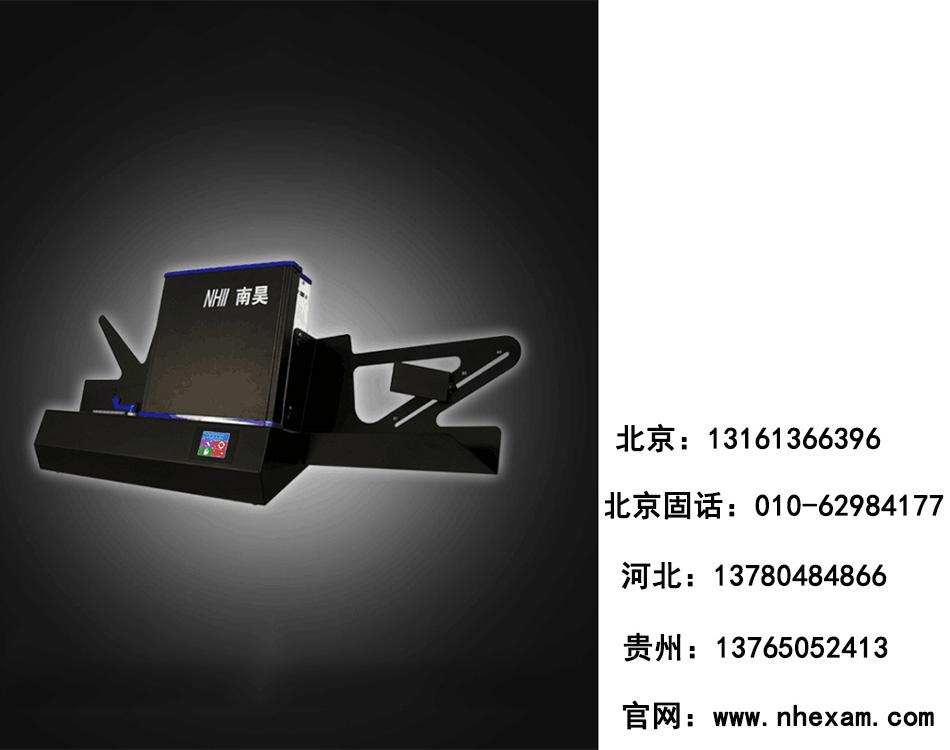 价格低阅读机营销 任丘阅读机光标品牌 新闻动态-河北省南昊高新技术开发有限公司