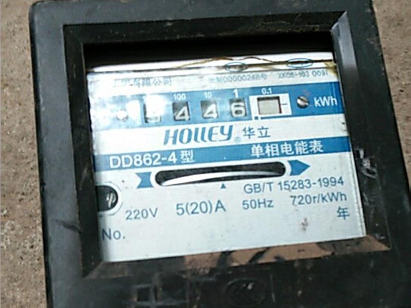 废旧单向电表回收