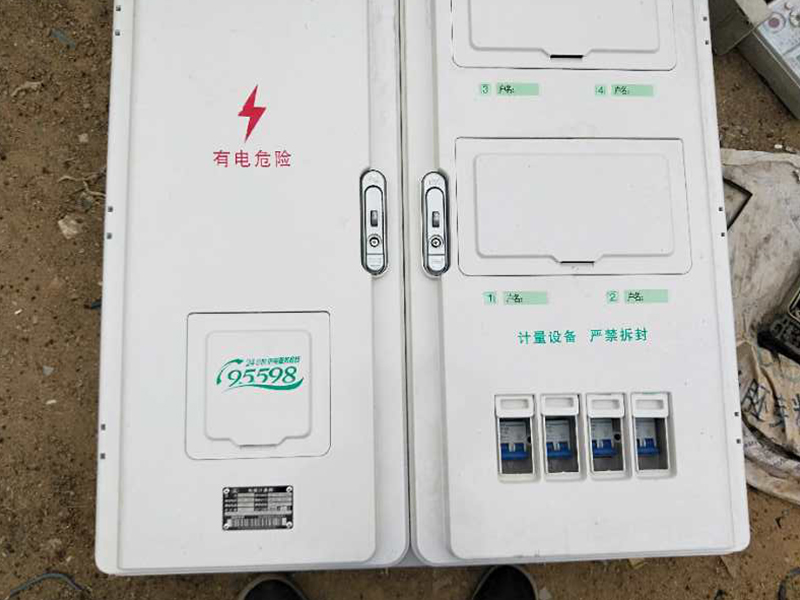废旧电表箱回收厂家