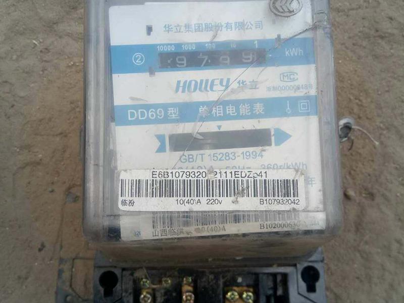 废旧电表回收,废旧电表回收厂家