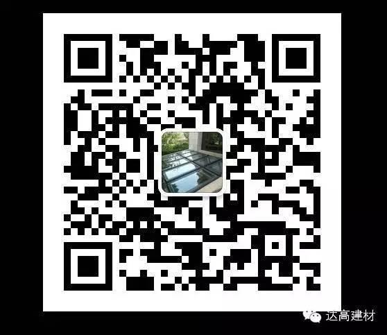 微信圖片_20180626143514.jpg