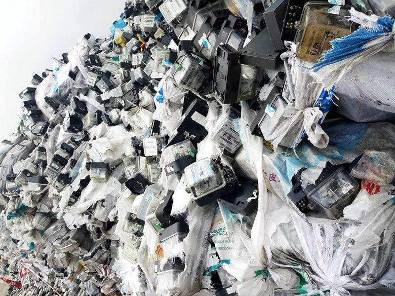 回收废旧电表