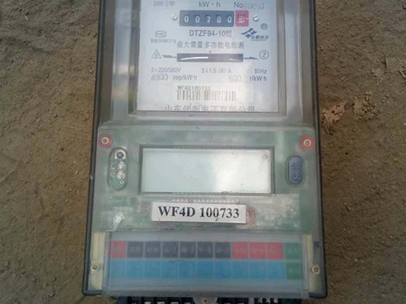 二手机械表回收