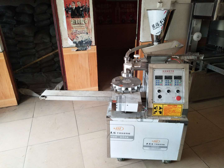 包子机 包子机-郑州秉功机械设备有限公司