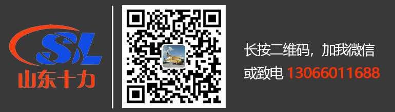 微信图片_20180531112903.jpg