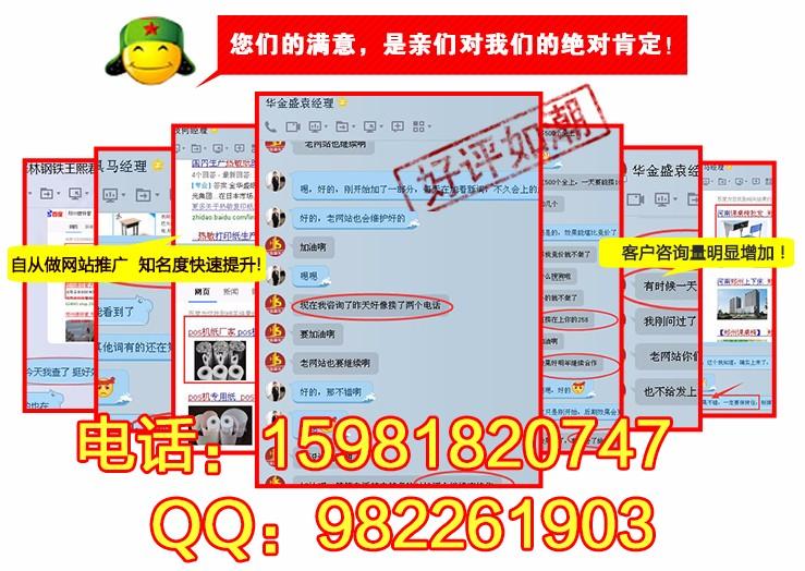 聚商告诉您:网站为什么还要优化呢?|新闻资讯-河南聚商网络科技有限公司