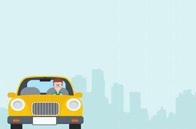 网约车安全