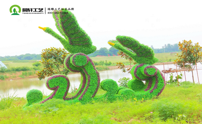 绿雕方案设计师  管磊|设计团队-沭阳同轩工艺品爱尚彩票登陆