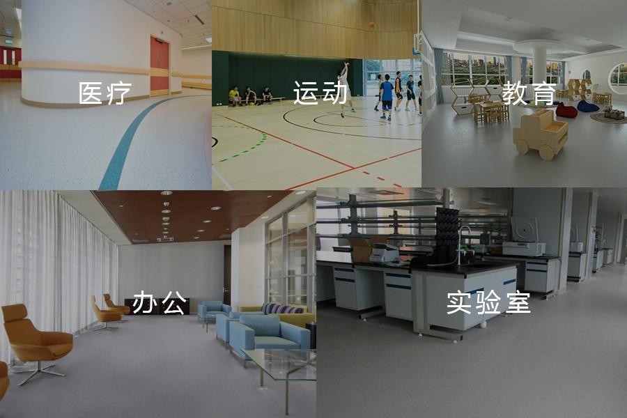 广西pvc地板安装.jpg