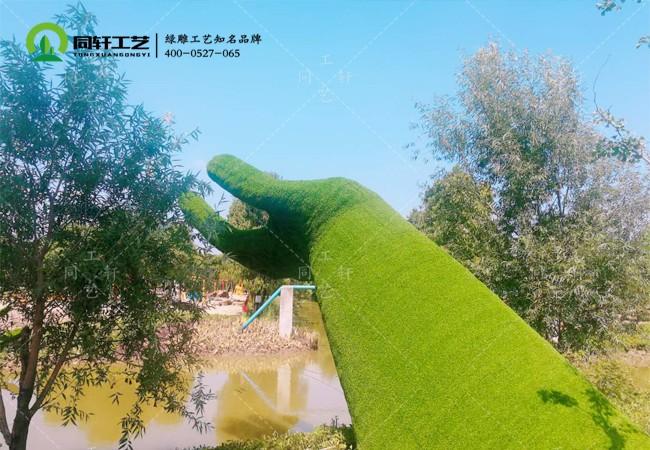 仿真绿雕守护之手
