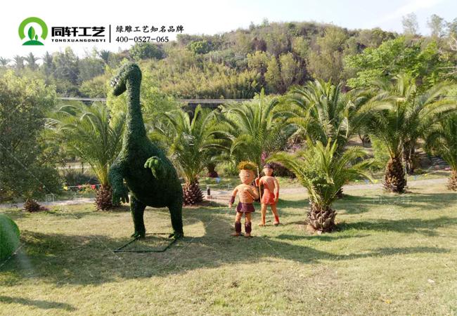 仿真绿雕恐龙2.jpg