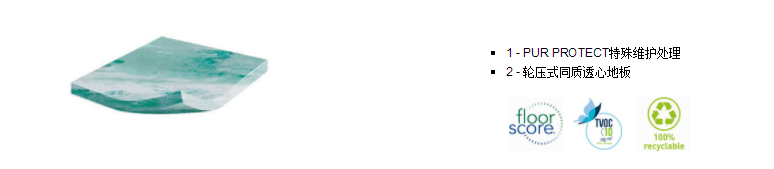 1528195254(1)_副本.png