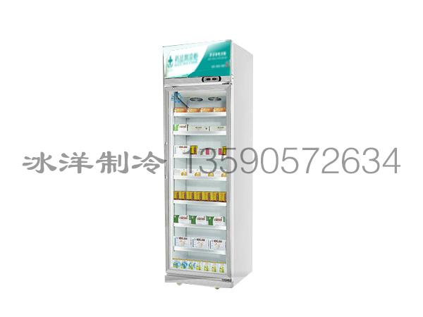 GSP单门药品阴凉展示柜医用冷柜.jpg