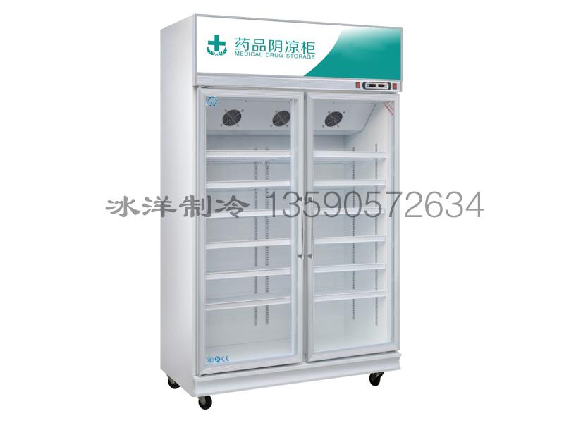 GSP双门超低温医用冷藏柜--012.jpg