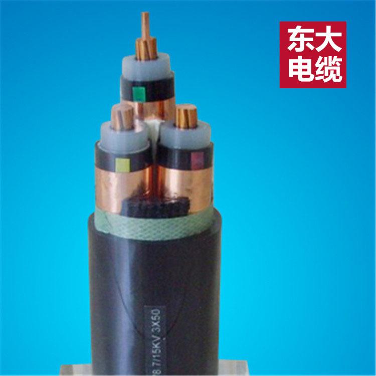 防水电线电缆|YJV电力电缆-浙江东大电缆有限公司