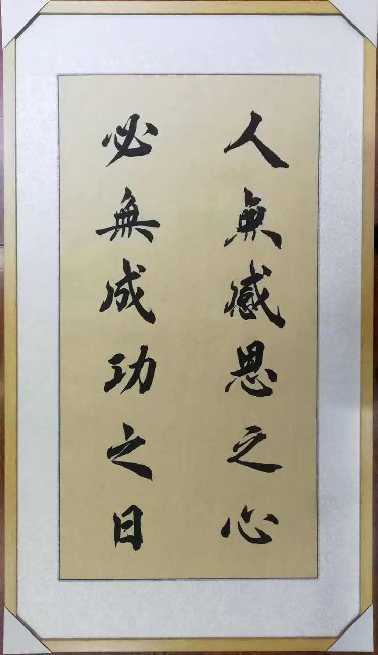 河南诺亚防雷企业文化上墙|公司新闻-河南诺亚防雷科技有限公司