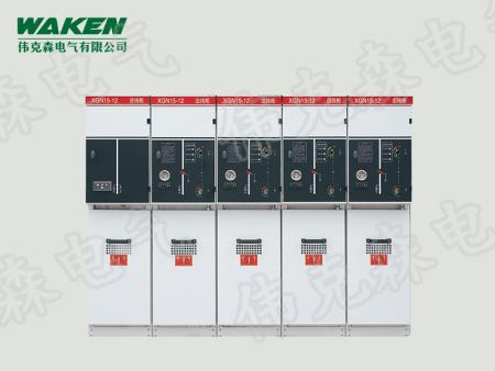 XGN15系列气体绝缘环网柜11.jpg
