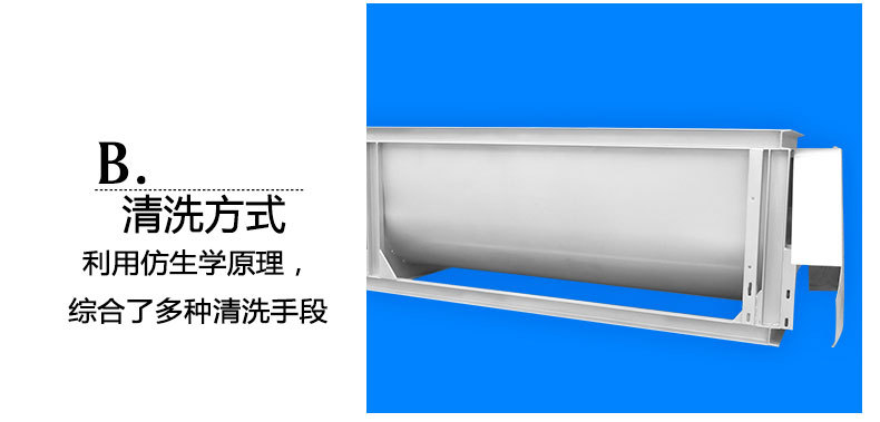 金宝博官网清洗机浆叶式7.jpg
