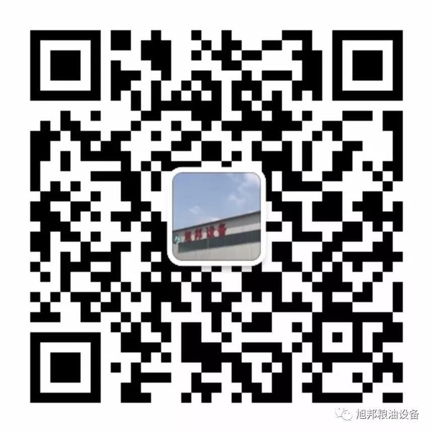 2018年6月28-30 广州展会万商云集,安阳旭邦成果斐然|新闻动态-安阳市旭邦粮油设备有限公司