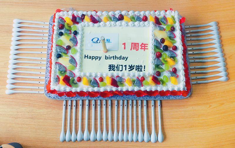 风雨同舟,辉煌共庆丨企冠网成立1周年庆典 新闻资讯-北京企冠信息技术有限公司