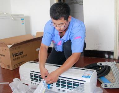 重庆美的空调售后讲空调漏氟怎么办|美的空调售后维修-重庆美的空调售后维修