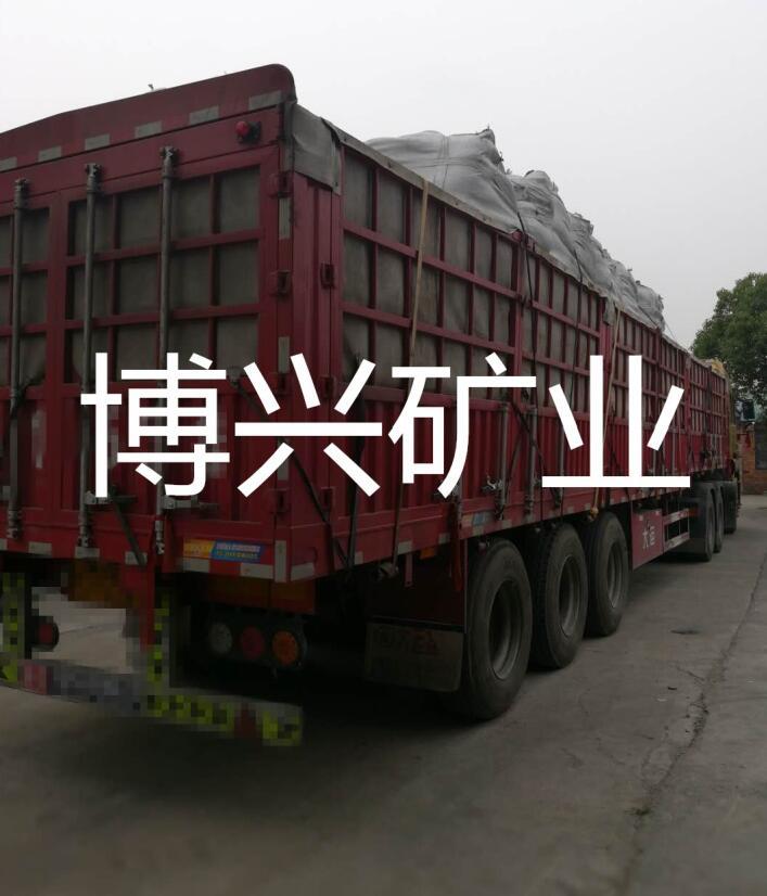喜讯:2018年7月2日下午,陕西某公司客户采购的26吨maxbetx手机登录 装车完毕,整装待发!|公司新闻-maxbetx万博软件注册