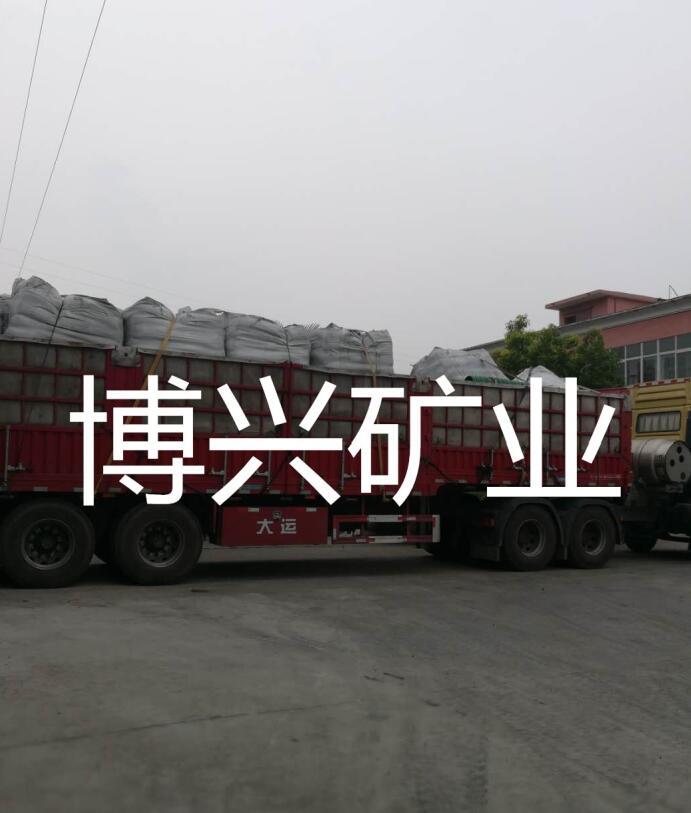 喜讯:2018年7月2日下午,陕西某公司客户采购的26吨鳞片石墨装车完毕,整装待发!|dafa体育比赛结果竞猜-南阳博兴矿业有限责任公司