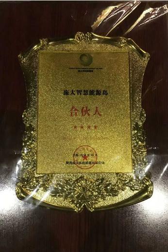 陕西江鼎集团