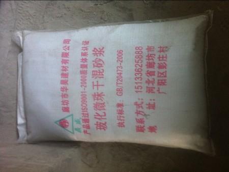 北京保温砂浆厂家.jpg