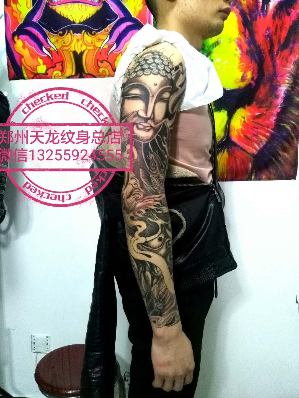 鄭州紋身:花臂紋身,大日如來紋身,般若紋身.jpg