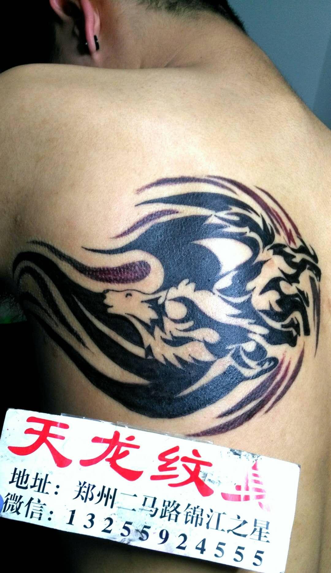 鄭州紋身:圖騰紋身,抽象龍紋身.jpg