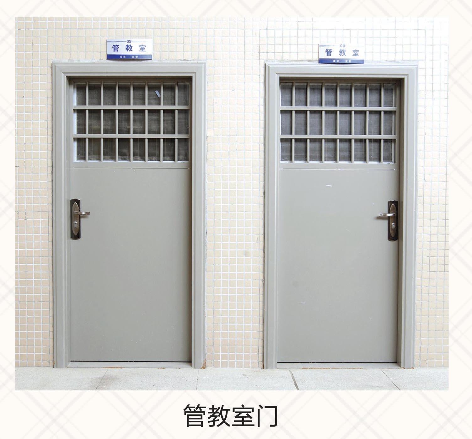 管教室門.jpg